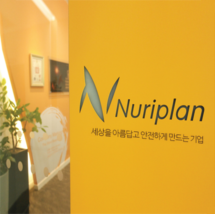Image of Nuri Plan Office